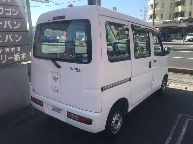 「ダイハツ」「ハイゼットカーゴ」「軽自動車」「栃木県」の中古車8