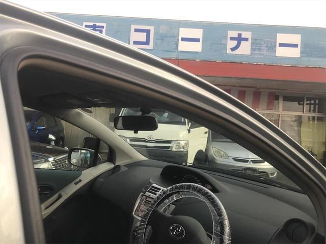 CVT AW オーディオ付 AC 5名乗り パワーウィンドウ(10枚目)