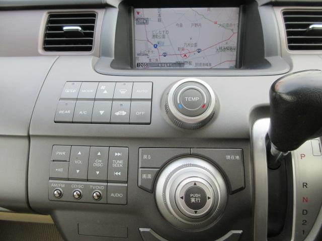 ホンダ ステップワゴン G LSパッケージ 両側パワースライドドア HDDナビ