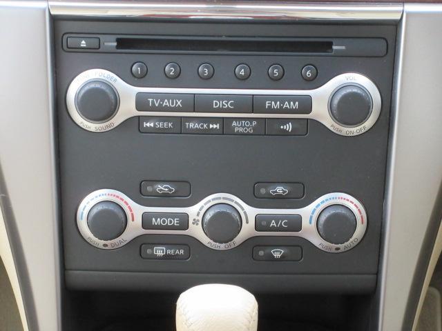 250XE HDDナビ バックカメラ 車検整備&保証付(8枚目)