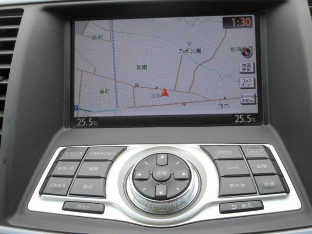 250XE HDDナビ バックカメラ 車検整備&保証付(10枚目)