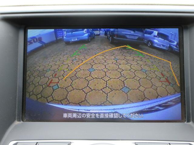 250XE HDDナビ バックカメラ 車検整備&保証付(12枚目)