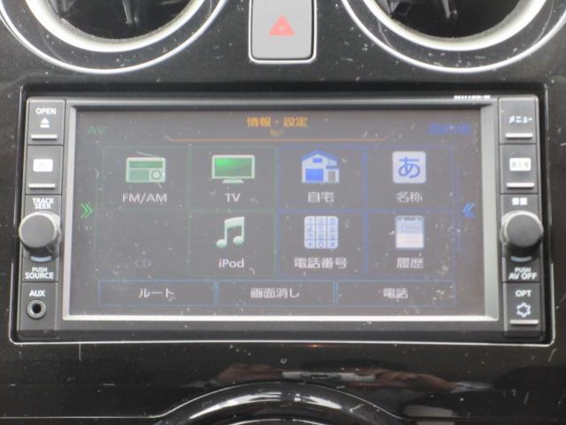 e-パワー X ナビゲーション バックカメラ付 点検整備&保証付(6枚目)