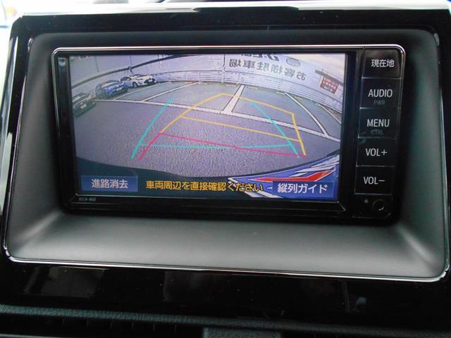 ZS 煌 メモリーナビ ワンセグTV アルミホイール ETC 衝突防止システム(18枚目)