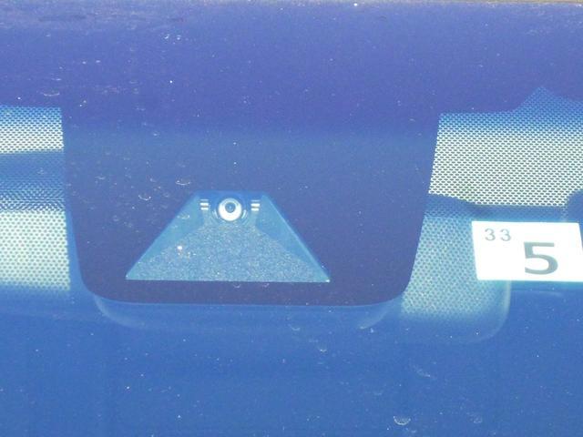 エレガンス メモリーナビ フルセグTV アルミホイール スマートキー バックカメラ ETC 衝突防止システム ハーフレザーシート 盗難防止システム HIDヘッドライト サイドエアバッグ(33枚目)