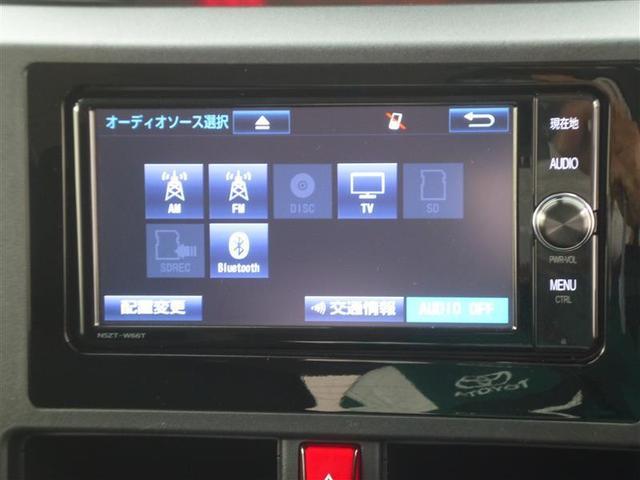 X S メモリーナビ フルセグTV アイドリングストップ 電動スライドドア スマートキー バックカメラ ETC 衝突防止システム 盗難防止システム ウォークスルー(13枚目)