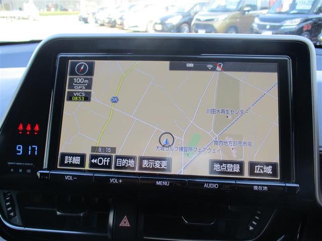 G メモリーナビ フルセグTV ワンオーナー アルミホイール スマートキー バックカメラ 衝突防止システム 盗難防止システム(13枚目)