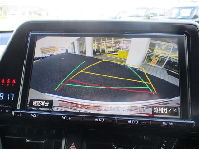 G メモリーナビ フルセグTV ワンオーナー アルミホイール スマートキー バックカメラ 衝突防止システム 盗難防止システム(14枚目)
