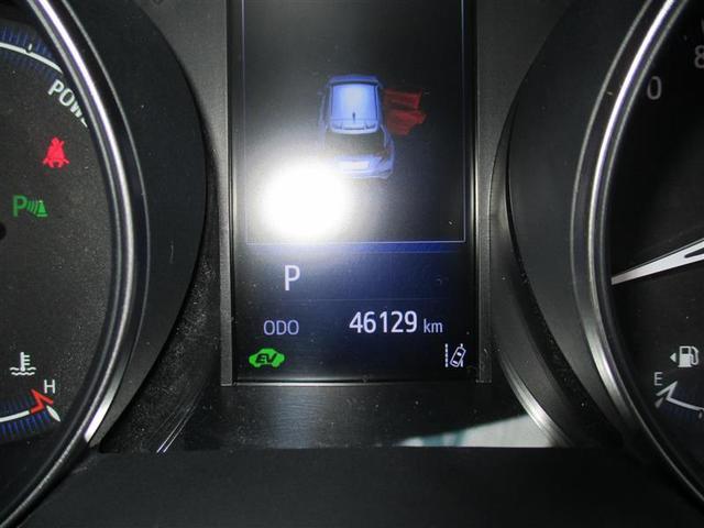 G メモリーナビ フルセグTV ワンオーナー アルミホイール スマートキー バックカメラ 衝突防止システム 盗難防止システム(16枚目)