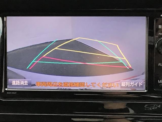 S スマートキー 盗難防止システム ETC バックカメラ 横滑り防止装置 アルミホイール フルセグ LEDヘッドランプ メモリーナビ DVD再生 CD ABS エアバッグ エアコン パワーステアリング(21枚目)