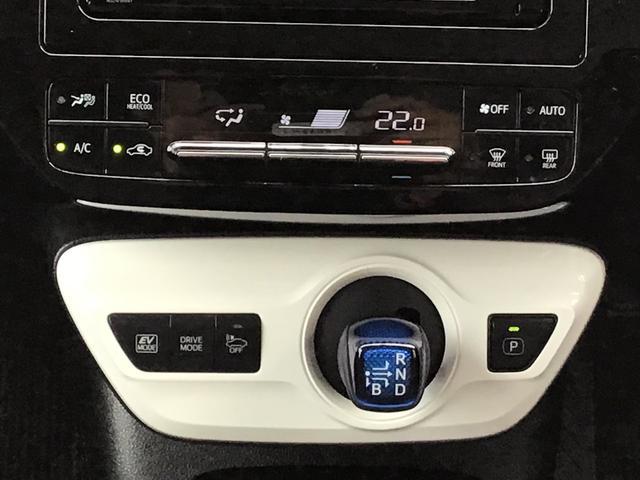 S スマートキー 盗難防止システム ETC バックカメラ 横滑り防止装置 アルミホイール フルセグ LEDヘッドランプ メモリーナビ DVD再生 CD ABS エアバッグ エアコン パワーステアリング(22枚目)
