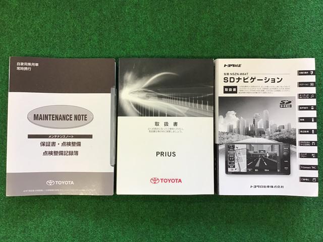 S スマートキー 盗難防止システム ETC バックカメラ 横滑り防止装置 アルミホイール フルセグ LEDヘッドランプ メモリーナビ DVD再生 CD ABS エアバッグ エアコン パワーステアリング(29枚目)