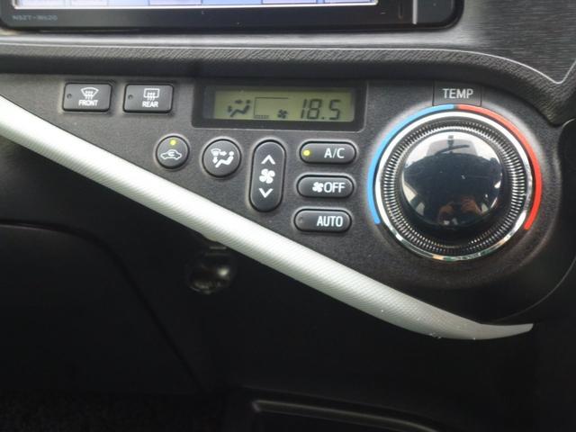 S ワンオーナ- メモリ-ナビ CDオーディオ DVD ETC装備 バックカメラ スマートキー VSC ABS ダブルエアバック パワステ AC(23枚目)