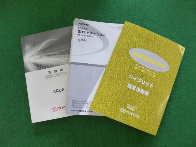 S ワンオーナ- メモリ-ナビ CDオーディオ DVD ETC装備 バックカメラ スマートキー VSC ABS ダブルエアバック パワステ AC(27枚目)