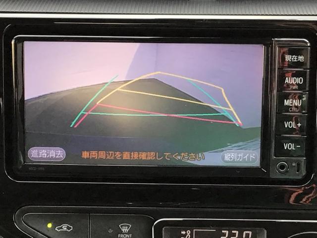 S ワンオーナ- HDDナビ TV CDオーディオ AUX接続 バックバック 元試乗車 ETC装備 スマートキー ダブルエアバック ABS AC パワステ 衝突軽減システム(24枚目)