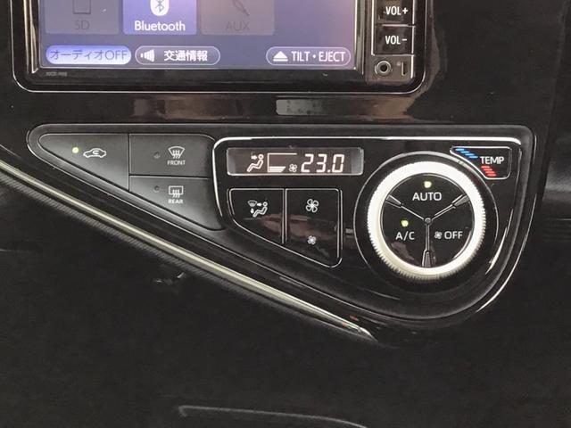 S ワンオーナ- HDDナビ TV CDオーディオ AUX接続 バックバック 元試乗車 ETC装備 スマートキー ダブルエアバック ABS AC パワステ 衝突軽減システム(30枚目)