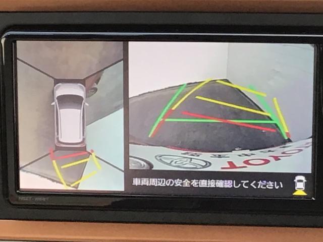 モーダ ワンオーナー メモリーナビ ワンセグTV CD バックカメラ ドラレコ ETC LEDヘッド 衝突回避支援ブレーキ スマートキ- ベンチシート(22枚目)