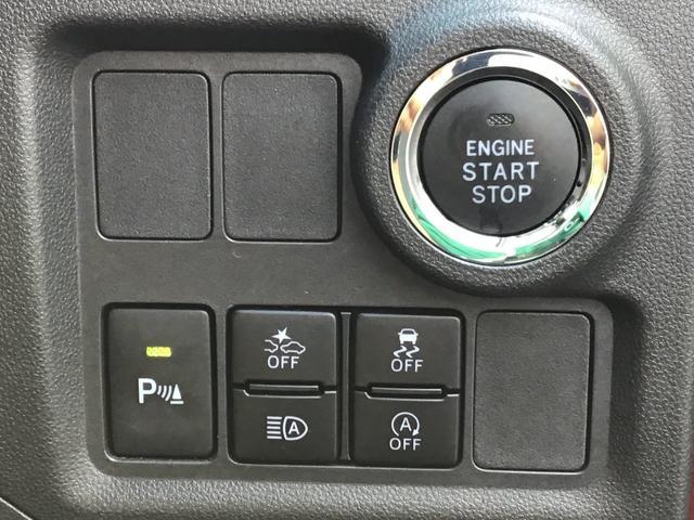 モーダ ワンオーナー メモリーナビ ワンセグTV CD バックカメラ ドラレコ ETC LEDヘッド 衝突回避支援ブレーキ スマートキ- ベンチシート(25枚目)