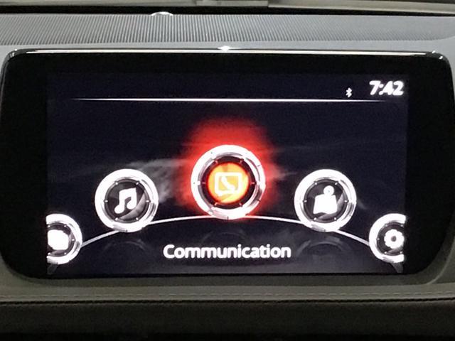 XD Lパッケージ 革シート スマートキー 盗難防止システム ETC バックカメラ 横滑り防止装置 アルミホイール ワンセグ 衝突防止システム LEDヘッドランプ メモリーナビ オートクルーズコントロール DVD再生(27枚目)