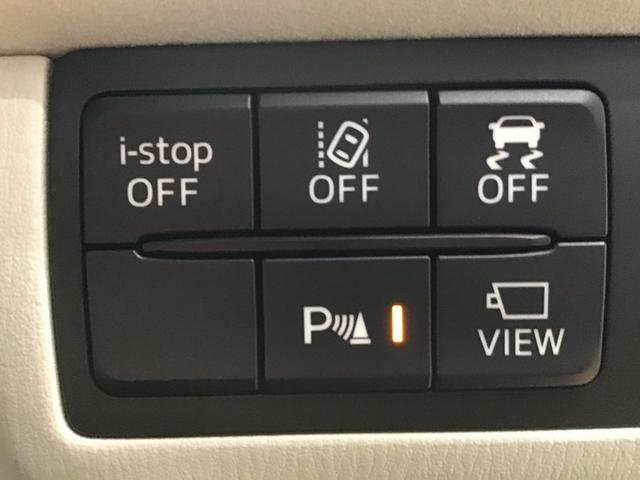 XD Lパッケージ 革シート スマートキー 盗難防止システム ETC バックカメラ 横滑り防止装置 アルミホイール ワンセグ 衝突防止システム LEDヘッドランプ メモリーナビ オートクルーズコントロール DVD再生(33枚目)