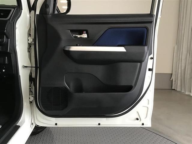 カスタムG S Bカメ 1オナ LEDライト クルーズコントロール ナビTV ETC スマートキー フルセグ メモリーナビ アイドリングストップ ABS 盗難防止装置 アルミ キーレス CD 左右パワースライドドア(20枚目)