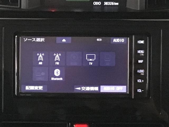 カスタムG S Bカメ 1オナ LEDライト クルーズコントロール ナビTV ETC スマートキー フルセグ メモリーナビ アイドリングストップ ABS 盗難防止装置 アルミ キーレス CD 左右パワースライドドア(27枚目)