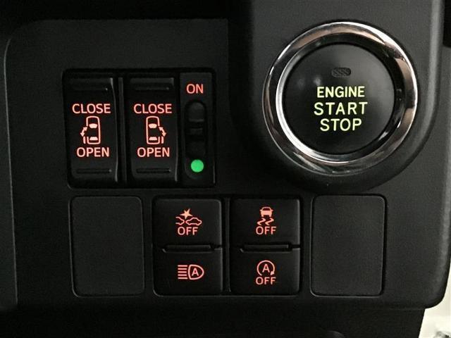 カスタムG S Bカメ 1オナ LEDライト クルーズコントロール ナビTV ETC スマートキー フルセグ メモリーナビ アイドリングストップ ABS 盗難防止装置 アルミ キーレス CD 左右パワースライドドア(32枚目)