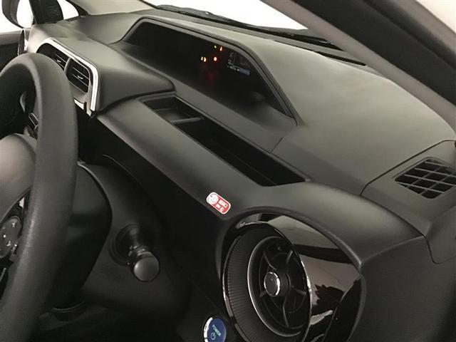 Sスタイルブラック CD再生機能 Bカメ Sキー ナビTV レンタカーアップ 横滑り防止装置 メモリナビ ETC キーレス パワステ 盗難防止装置 ワンセグTV ABS オートエアコン パワーウインドウ 衝突回避(34枚目)