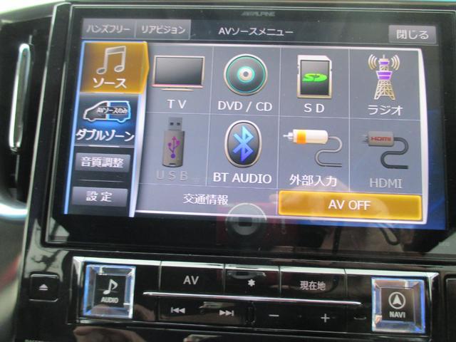 2.5Z Gエディション アルパインナビ 後席モニター(11枚目)