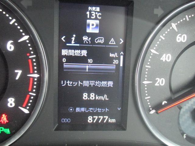 2.5Z Gエディション アルパインナビ 後席モニター(17枚目)
