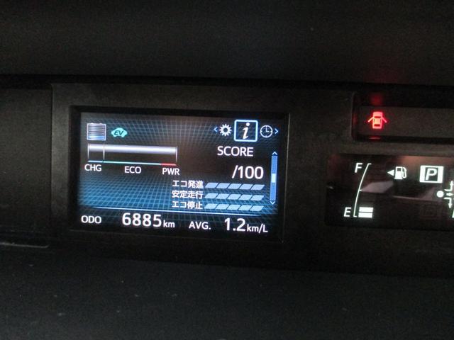 S フルセグSDナビ バックカメラ ETC スマートキー(17枚目)