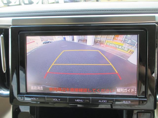 トヨタ ヴェルファイア 2.5V フルセグSDナビ バックカメラ ETC クルコン