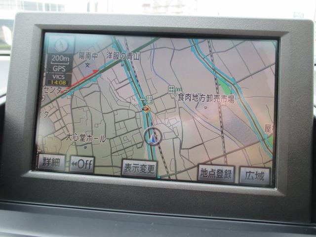 レクサス HS HS250h バージョンS フルセグHDDナビ バックカメラ
