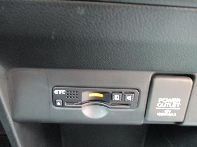 ホンダ N BOXカスタム G・Lパッケージ フルセグSDナビ バックカメラ ETC