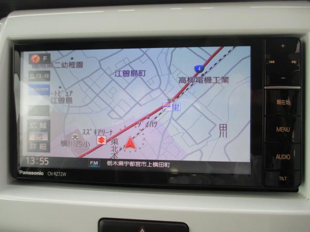 Xターボ フルセグメモリーナビ バックカメラ ETC(10枚目)
