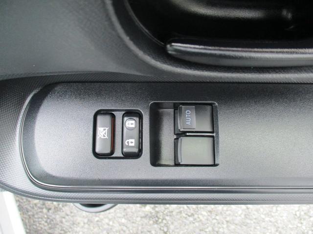 LCDチューナーキーレスエントリーデュアルエアバッグABS(23枚目)