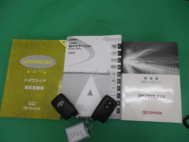 Gツーリングセレクション フルセグメモリーナビ バックモニター LEDヘッドライト ETC ワンオーナー クルーズコントロール(19枚目)