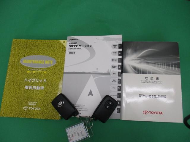 Gツーリングセレクション フルセグメモリーナビ バックモニター LEDヘッドライト ETC ワンオーナー クルーズコントロール(42枚目)