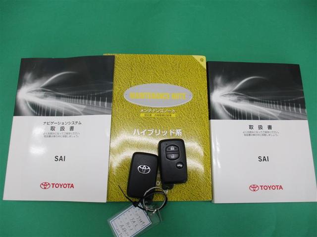 S ツーリングセレクション フルセグHDDナビ バックモニター  ETC スマートキー クルーズコントロール LEDヘッドライト ワンオーナー(18枚目)
