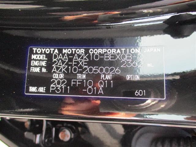 S ツーリングセレクション フルセグHDDナビ バックモニター  ETC スマートキー クルーズコントロール LEDヘッドライト ワンオーナー(19枚目)