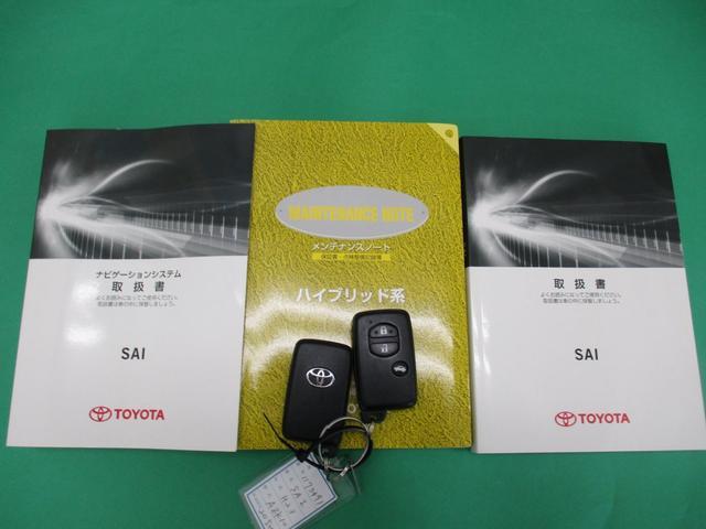 S ツーリングセレクション フルセグHDDナビ バックモニター  ETC スマートキー クルーズコントロール LEDヘッドライト ワンオーナー(40枚目)