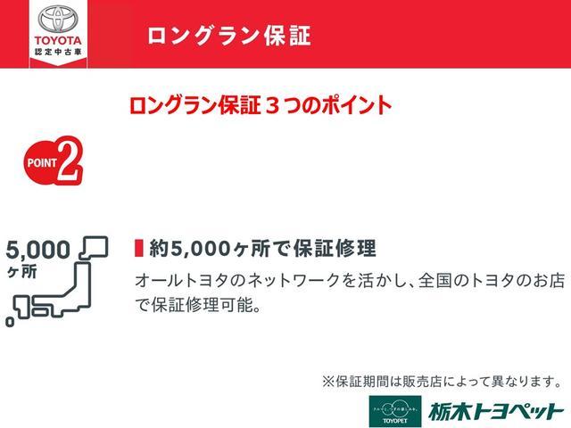 S ツーリングセレクション フルセグHDDナビ バックモニター  ETC スマートキー クルーズコントロール LEDヘッドライト ワンオーナー(48枚目)
