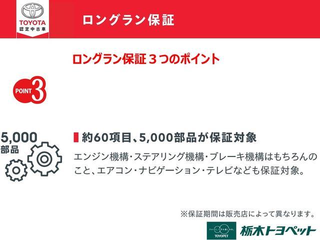 S ツーリングセレクション フルセグHDDナビ バックモニター  ETC スマートキー クルーズコントロール LEDヘッドライト ワンオーナー(49枚目)