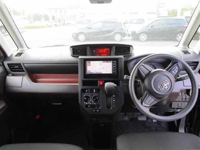 X S メモリーナビ ワンセグTV アイドリングストップ ワンオーナー 電動スライドドア スマートキー バックカメラ 衝突防止システム 盗難防止システム CD 横滑り防止装置(13枚目)