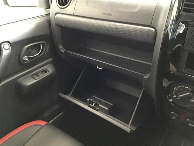 クロスアドベンチャー ABS エアコン パワーウインドウ パワステ パートタイム4WD Wエアバッグ(32枚目)