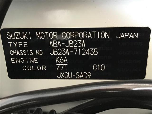 クロスアドベンチャー ABS エアコン パワーウインドウ パワステ パートタイム4WD Wエアバッグ(33枚目)