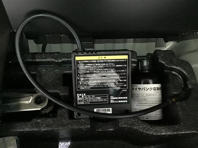 G・Lターボホンダセンシング メモリナビ 地デジ ナビTV ETC アルミ ABS 衝突回避軽減 エアバック デュアルエアバッグ パワステ(13枚目)