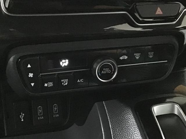 G・Lターボホンダセンシング メモリナビ 地デジ ナビTV ETC アルミ ABS 衝突回避軽減 エアバック デュアルエアバッグ パワステ(31枚目)