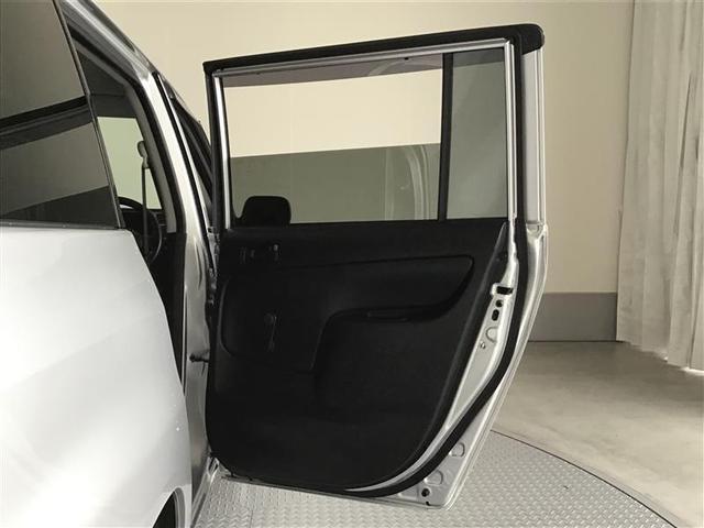 DXコンフォート 横滑り防止機能 ETC付 PW ワイヤレスキー エアコン メモリーナビ ナビ ABS CD エアバック 両席エアバッグ(23枚目)