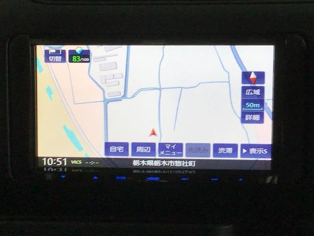 DXコンフォート 横滑り防止機能 ETC付 PW ワイヤレスキー エアコン メモリーナビ ナビ ABS CD エアバック 両席エアバッグ(27枚目)